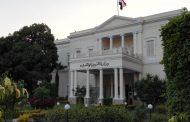 وزارة التربية والتعليم تعطي تعليمات للصفين الأول والثاني الثانوي