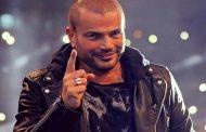 عمرو دياب يعلق على نجاح المهرجانات: