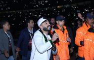 النجم تامر حسني يحيي أولى حفلات عيد الحب باستاد القاهرة