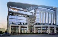 البروج مصر تطلق Sixty Business Park في العاصمة الإدارية الجديدة