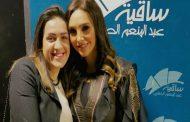 المطربة أميرة فراج زوجة الفنان أحمد فهمي تتألق في اولى حفلاتها بساقية عبد المنعم الصاوي
