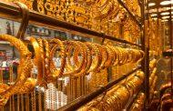 تراجعت أسعار الذهب اليوم وعيار 21 يهبط 681 جنيهًا