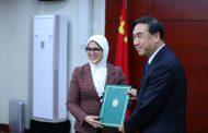 وزيرة الصحة والسكان تشيد بقوة الصين في مواجهة الأزمات