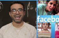 #مجلة_لايڤ   التعليم الأونلاين في زمن الكورونا .. اضحك مع محمد نشأت
