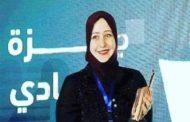 المجلس القومي للمرأة ينعي الصحفية غادة محمد الشريف