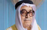 وفاة الشيخ صالح كامل .. نجوم الفن يودعونه بكلمات مؤثرة