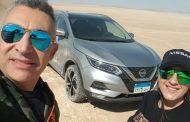 تجربة قيادة نيسان قشقاي ٢٠٢٠ الجديدة من Nissan في كهف سنور أقدم كهوف العالم