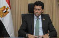 وزارة الشباب والرياضة تضع الضوابط الخاصة ببدء النشاط الرياضي