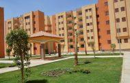 وزارة الإسكان تستعد لطرح أكبر قرعة أراضى بعدد من المدن الجديدة