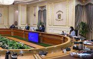 رئيس الوزراء يناقش مقترحات إنشاء مدينة طبية عالمية بالعاصمة الإدارية الجديدة