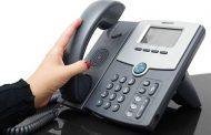 الاستعلام عن فاتورة التليفون الأرضى والسداد إلكترونياً