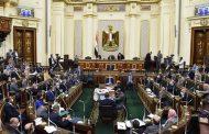 مجلس النواب يوافق على 15 قانونا نهائيا خلال أسبوع