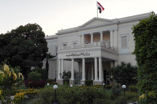 وزارة التربية والتعليم تعلن تفاصيل امتحان القبول بمدارس المتفوقين 2021