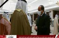 لحظة وصول الرئيس إلى الكويت لتقديم واجب العزاء في الشيخ صباح الأحمد