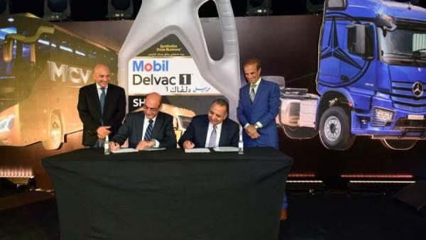 MCV تجدد الثقة في زيوت موبيل لـ 4 سنوات جديدة