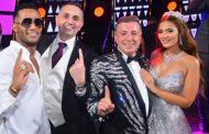 محمد رمضان يشعل حفل زفاف رجل الأعمال باسل سماقية صاحب مصانع قطونيل
