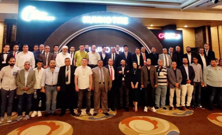 حفل تكريم وتوزيع جوائز الموزعين من شركة چريسكو، الوكيل الحصري لإطارات كوموهو في مصر