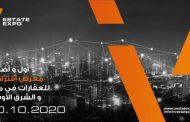 إطلاق أول منصة ومعرض افتراضي (V Estate Expo) للعقارات في مصر والشرق الاوسط