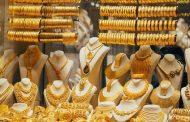 أسعار الذهب والعملات اليوم الأربعاء 21 أكتوبر 2020