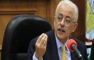 وزير التعليم : طابور الصباح اختيارى وتسليم التابلت قبل نهاية الأسبوع