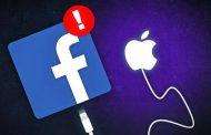 آبل وجوجل وأمازون وفيس بوك تخضع لتحقيقات مكافحة الاحتكار
