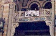 وزارة الأوقاف تعلن افتتاح 25 مسجدًا بـ6 محافظات الجمعة المقبلة