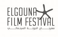 بيبسيكو مصر تستكمل دعمها لمنصة الفن والثقافة عبر مهرجان الجونة السينمائي
