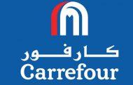 كارفور مصر تطلق مبادرة