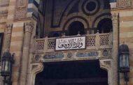 الأوقاف تعلن إحلال وتجديد وصيانة 96 مسجدا بتكلفة 125 مليون جنيه