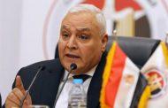 الهيئة الوطنية للانتخابات تعلن أسماء المرشحين لانتخابات النواب الإثنين المقبل
