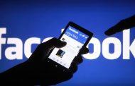 فيس بوك يتيح تطبيق Dating لمزيد من الدول داخل أوروبا