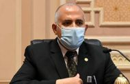 وزير الرى : توقف مفاوضات سد النهضة بطلب من السودان