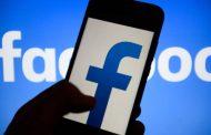 فيس بوك يصنف 180 مليون منشور فى حربه ضد التضليل الانتخابى