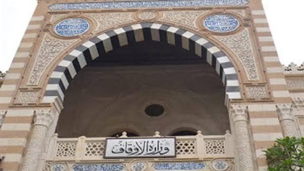 وزارة الأوقاف تفتتح 6 مساجد الجمعة المقبل وارتفاع العدد لـ508 خلال 3 أشهر