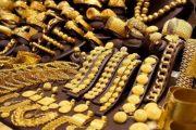 أسعار الذهب والعملات اليوم الثلاثاء 24 نوفمبر 2020