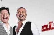 هاني شاكر وأحمد سعد و أغنية