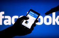 تغريم فيس بوك 6.1 مليون دولار فى كوريا الجنوبية.. اعرف السبب
