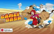 هواوي تواصل تعاونها المكثف مع مطوري الألعاب وتطلق لعبة Camel Dash على منصة HUAWEI AppGallery