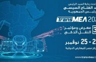 شركة حسن علام للطرق والكباري تشارك للعام الثالث على التوالي في المعرض والمؤتمر الدولي لتكنولوجيا النقل Trans MEA