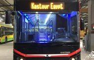 وزير النقل يشهد استلام شركة الاتحاد العربى للنقل البرى سوبرجيت 4 أتوبيسات جديدة فاخرة VIP PLUS