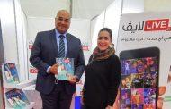 لقاء حصرى لمجلة لايڤ مع الأستاذ خالد حجازي، رئيس القطاع المؤسسي بشركة إتصالات مصر على هامش فاعليات Cairo ICT