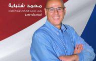 لقاء حصري لمجلة لايڤ مع محمد شلباية، رئيس مجلس إدارة شركة بيبسيكو مصر