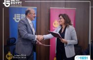 بنك مصر و بيتا إيجيبت يوقعان بروتوكول تعاون لتقديم خدمات التمويل العقاري ضمن مبادرة المركزى بفائدة 8 %