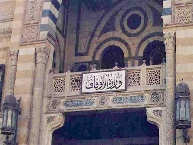 وزارة الأوقاف تعلن افتتاح 16 مسجدا الجمعة المقبلة وارتفاع العدد لـ 444