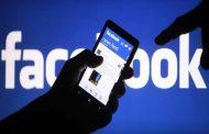 فيس بوك يستعين بالذكاء الاصطناعى فى تحديد أولوية الإشراف على المحتوى
