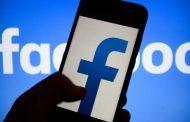 فيس بوك : المحتوى السياسى يشكل 6٪ مما يراه المستخدمون على الموقع