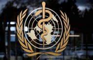 منظمة الصحة العالمية تدعو لزيادة النشاط البدنى فى عصر كورونا
