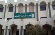 الأزهر يقرر تقديم موعد امتحانات النقل 21 يوما لتبدأ 2 يناير