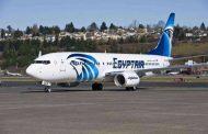مصر للطيران تسير غدا 37 رحلة جوية لنقل 3800 راكب
