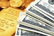 أسعار الذهب والعملات اليوم الثلاثاء 1 ديسمبر 2020